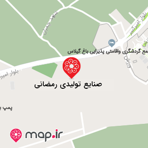 نقشه صنایع تولیدی رمضانی