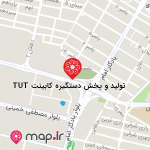 نقشه تولید و پخش دستگیره کابینت TUT
