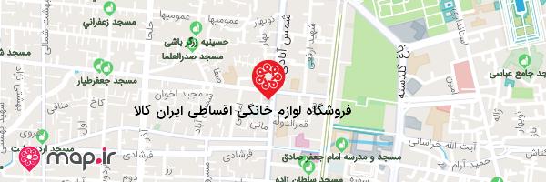 نقشه فروشگاه لوازم خانگی اقساطی ایران کالا