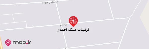 نقشه تزئینات سنگ احمدی