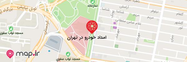 نقشه امداد خودرو در تهران