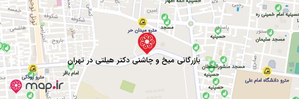 نقشه بازرگانی میخ و چاشنی دکتر هیلتی در تهران