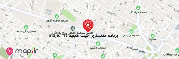 نقشه برنامه بدنسازی فیت مجید majid fit