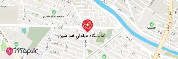 نقشه نمایشگاه مبلمان آسا شیراز