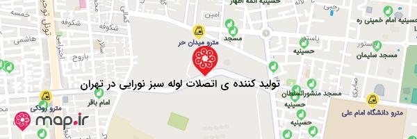 نقشه تولید کننده ی اتصلات لوله سبز نورایی در تهران