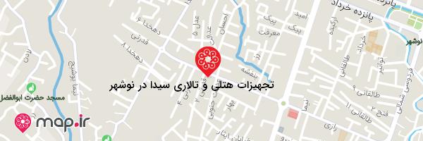 نقشه تجهیزات هتلی و تالاری سیدا در نوشهر