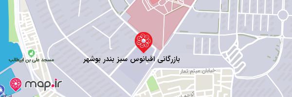 نقشه بازرگانی اقیانوس سبز بندر بوشهر