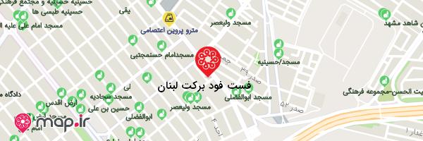 نقشه فست فود برکت لبنان