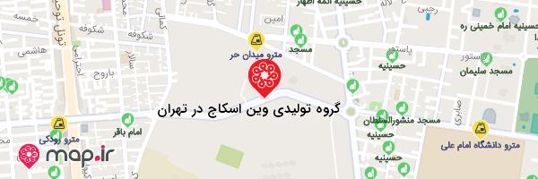 نقشه گروه تولیدی وین اسکاج در تهران
