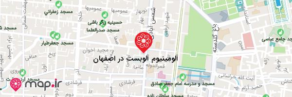 نقشه آلومینیوم آلوبست در اصفهان