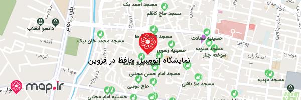 نقشه نمایشگاه اتومبیل حافظ در قزوین
