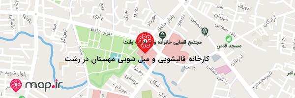 نقشه کارخانه قالیشویی و مبل شویی مهستان در رشت