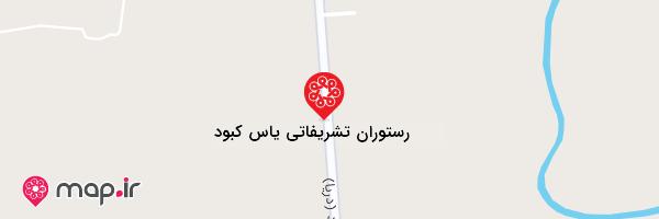 نقشه رستوران تشریفاتی یاس کبود