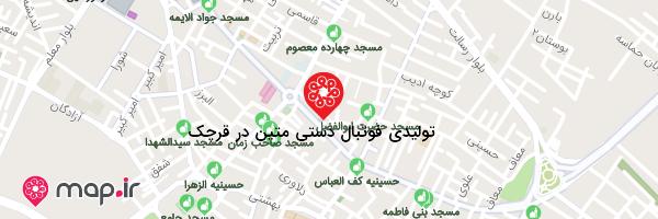 نقشه تولیدی فوتبال دستی متین در قرچک