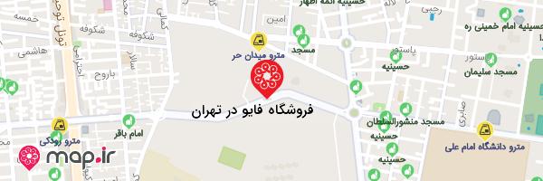 نقشه فروشگاه فایو در تهران