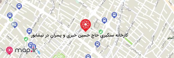 نقشه کارخانه سنگبری حاج حسین خیری و پسران در نیشابور