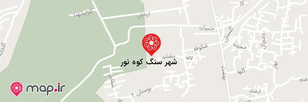 نقشه شهر سنگ کوه نور