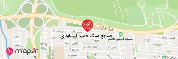 نقشه صنایع سنگ حمید نیشابوری
