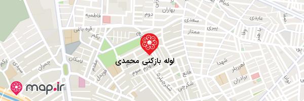 نقشه لوله بازکنی محمدی