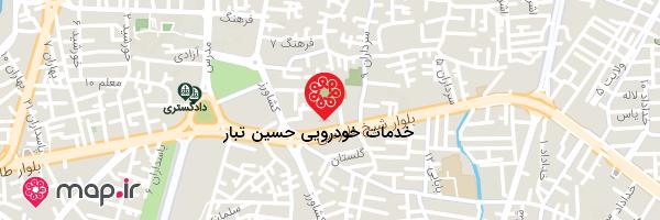 نقشه خدمات خودرویی حسین تبار
