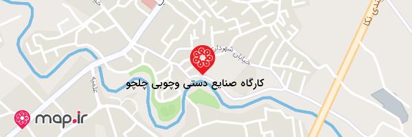 نقشه کارگاه صنایع دستی وچوبی چلچو