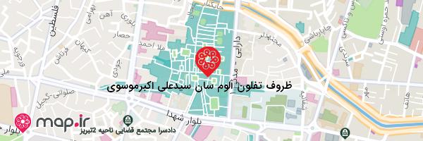 نقشه ظروف تفلون آلوم سان سیدعلی اکبرموسوی