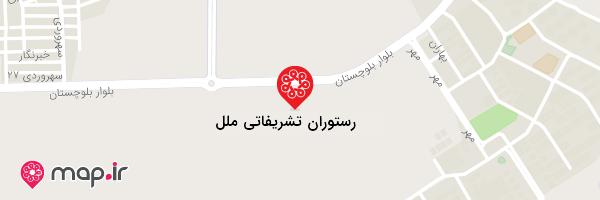 نقشه رستوران تشریفاتی ملل